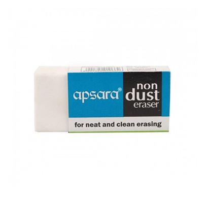 apsara non dust erasers/ white