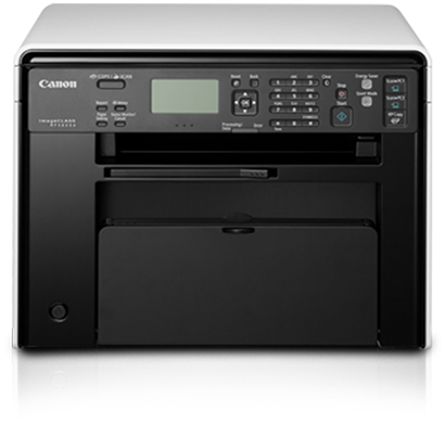 canon - mf4820d, print scan copy, 25 ppm 1200 x 600 dpi, 64 mb ram, 1 year warranty