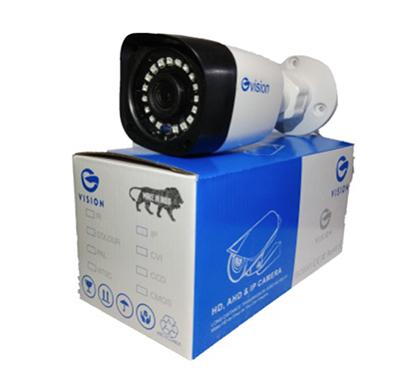 gvision (gv2bhd) 2 mp cctv bullet camera (white)