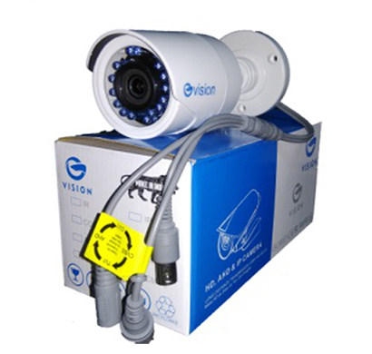 gvision (gv3bhd) 3 mp cctv bullet camera 4 in 1 (white)