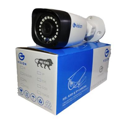 gvision (gv5ipb) 5 mp ip bullet camera (white)