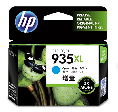 hp 935xl cyan ink cartridge c2p24aa