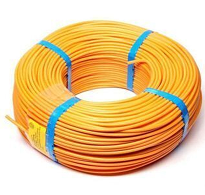 niki- 0.5(16/20) sqmm fr insulated two core pvc cable (yellow)