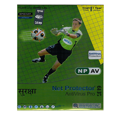 npav net protector anti-virus pro 2019 - 1 pc, 1 year