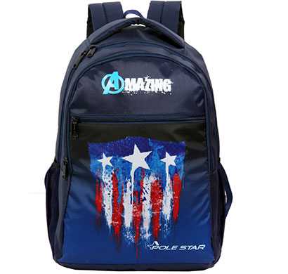 polestar - amaze_star school bag (blue)