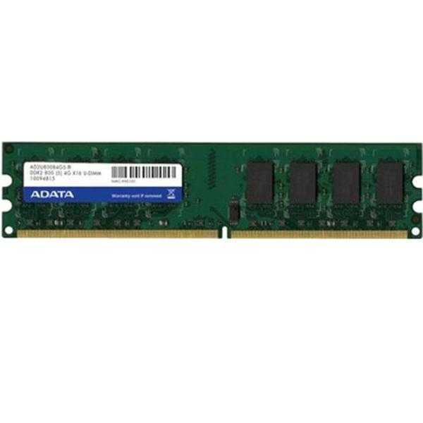 ADATA DDR3 2 GB (1 x 2 GB) PC RAM (AD3U1333B2G9-R)