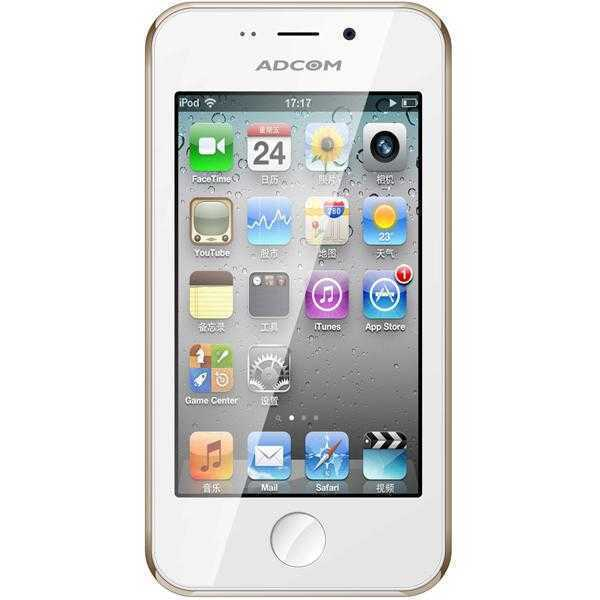 Adcom Ikon 4 8 GB (Golden)