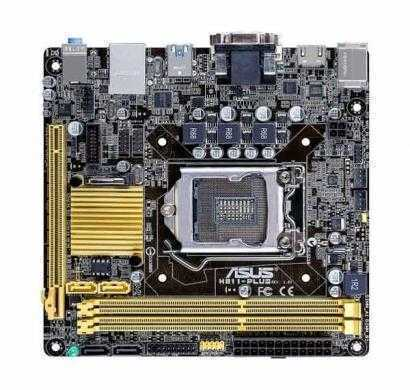asus h81m-d for lga1150 socket micro-atx motherboard for 4th/4th new intel processors (haswell / has