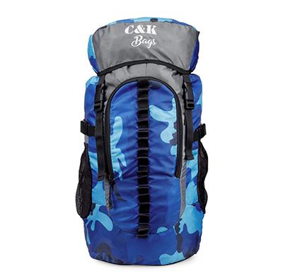 chris & kate ( ckb_185ll) 45 ltrs 28 cms rucksack