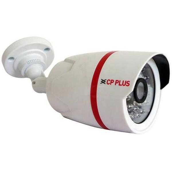 CP Plus CP-QAC-TC92L2A 20 m Bullet Camera (White)
