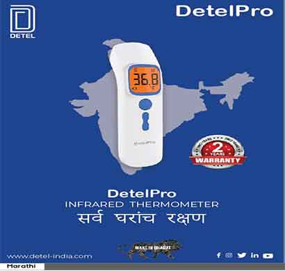 detel pro infrared thermometer (dt09) 2 year warranty