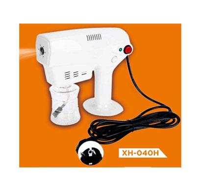 disinfectant fogging gun (xh-040h)