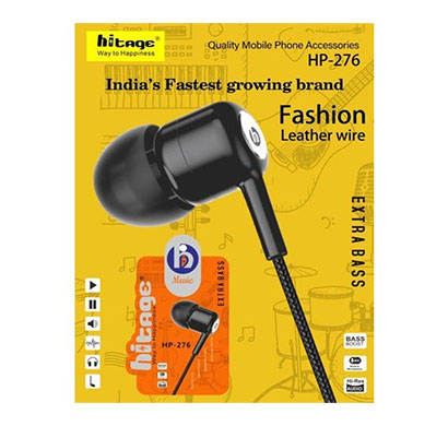 hitage hp-276 leather wire earphone (black)