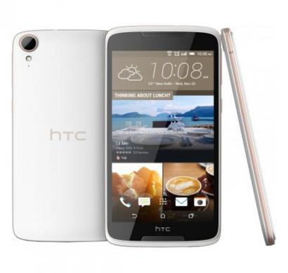 htc desire 828 dual sim, pearl white