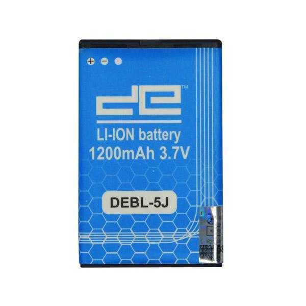 Nokia B15J High capacity Battery 1200 mAh