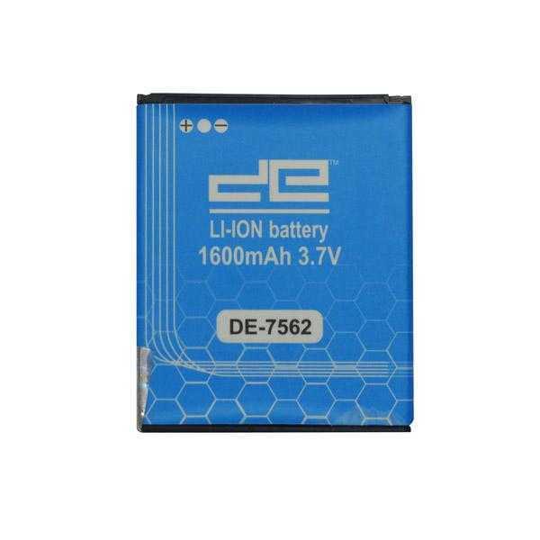 Samsung 7562 High capacity Battery 1600 mAh