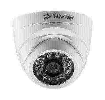 secureye 1.3mp ip dome ir camera sip-1.3hd-dir