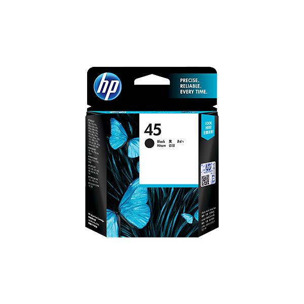 HP 45A Black Ink Cartridge 51645AA