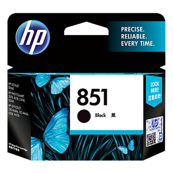HP 851 Black Inkjet Print Cartridge C9364ZZ