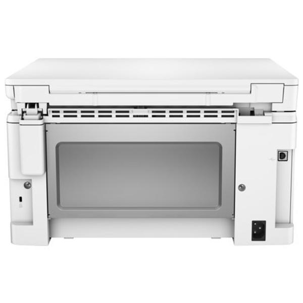 HP LaserJet Pro- M132A All-In-One Monochrome Multi-Functional Laser Printer,1 Year Warranty