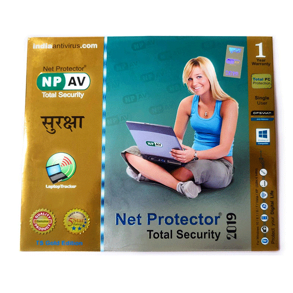 Net Protector Total Security 2019 1 Pc 1 Year