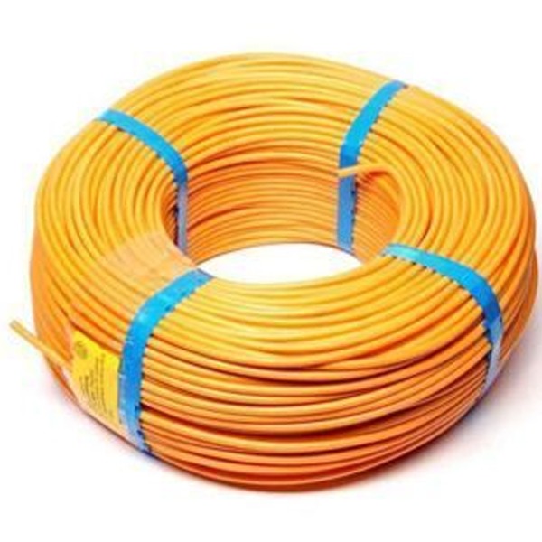 Niki- 0.5(16/20) SQmm FR Insulated Three Core PVC Cable (Yellow)
