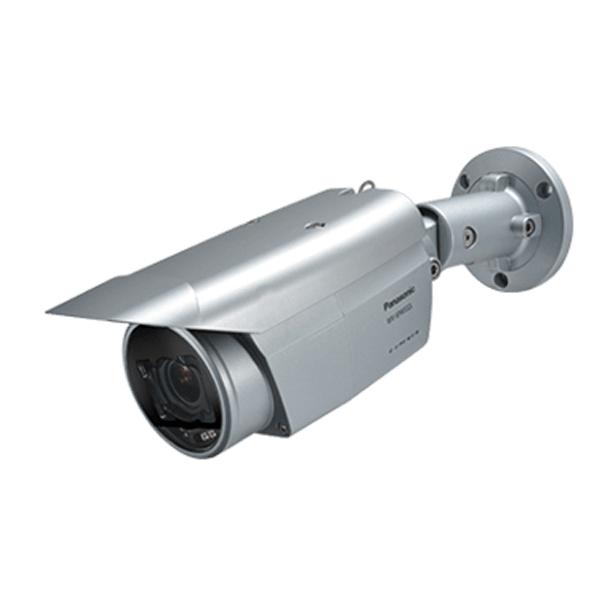 Panasonic WV-SPW532L HD Weatherproof Network Camera