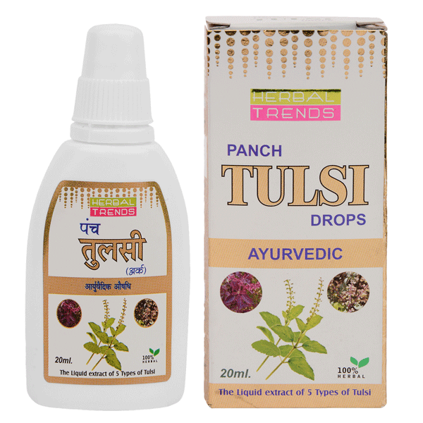Herbal Trends Panch Tulsi - Natural Immunity Builder- Pure ,Unadulterated. 100% Natural