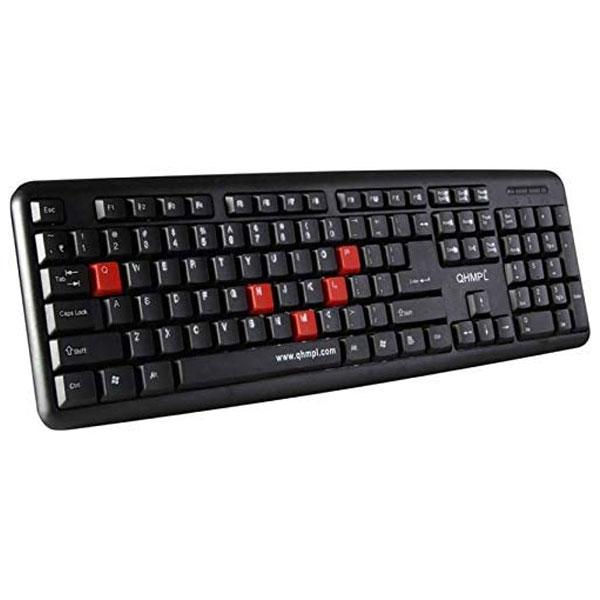 QUANTUM Qhm7403 USB Wired Keyboard (Black)