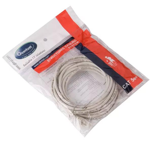 Quantum 1.8 M QHMPL Patch Cable (White)