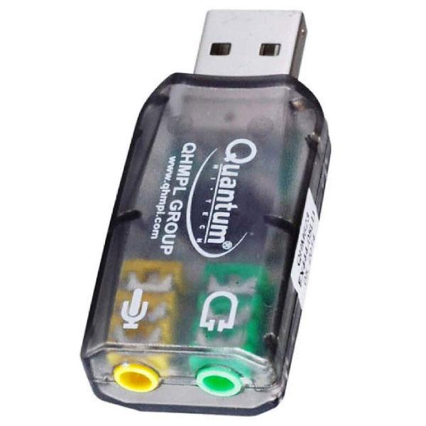 Quantum QHM-623 USB Sound Card (Black)