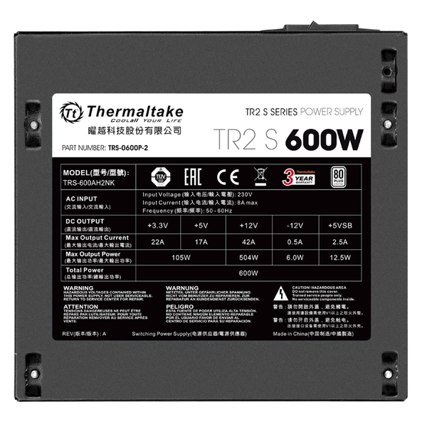 Thermaltake (PS-TRS-0600NPCWEU-2) TR2 S Series/ 600W Power Supply