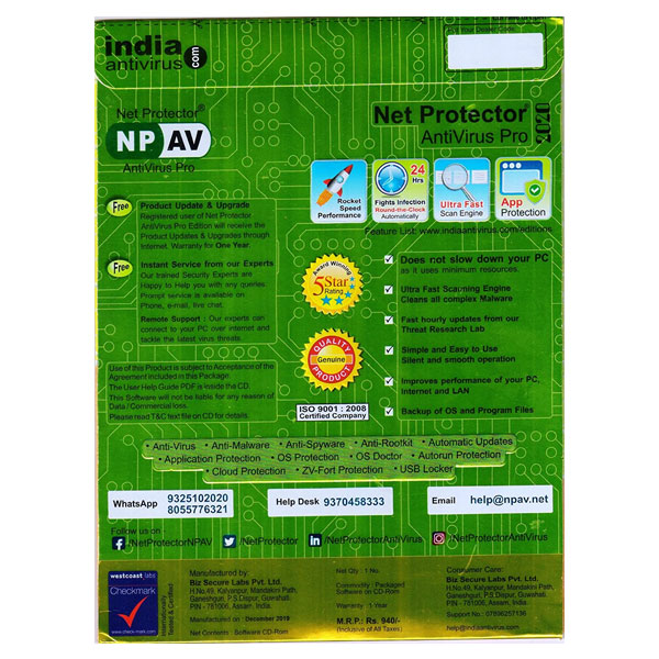 NPAV Net Protector Anti-Virus Pro 2020 - 1 PC, 1 Year