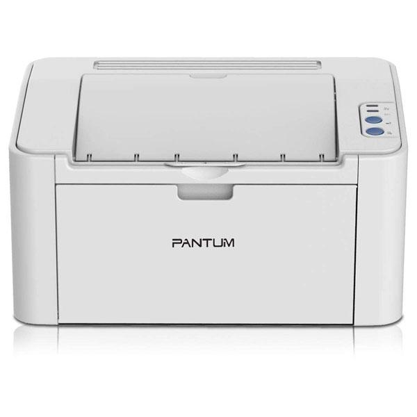 Pantum (P2200) Single Function Mono Laser Printer (Grey)