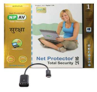net protector antivirus 2017 ( 1 / 1 ) dvd